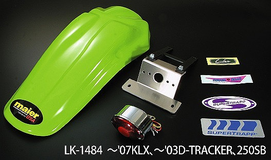 LUKE LK-1195WLR MXリアフェンダーキット CRM250R/AR WH-ルーカスRD ラフ&ロード