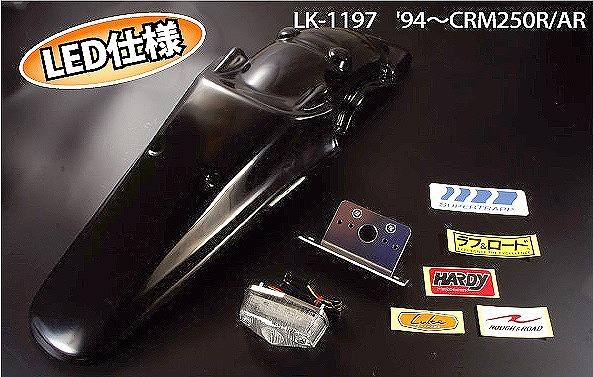 LUKE LK-1493KLR MXリアフェンダーキット LED 04-Dトラッカー ブラック ルーカス レッドレンズ ラフ&ロード