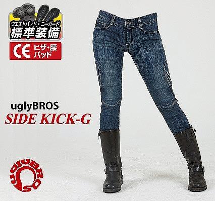 アグリーブロス UB UB1014BL3 モトパンツ SIDE KICK-G ブルー 30インチ UGLYBROS ラフ&ロード