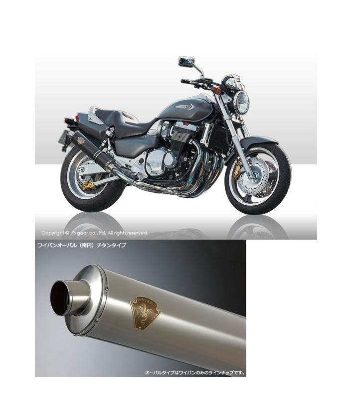 アールズギア rs gear WH03-01OT ワイバン シングルタイプマフラー チタンオーバルサイレンサー X4/X4 TYPE LD マフラー