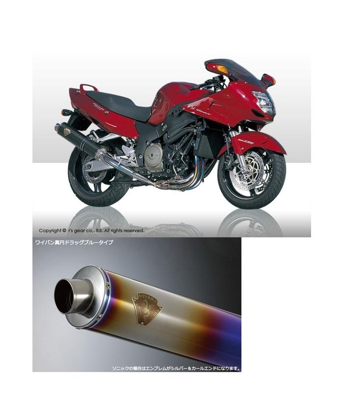 アールズギア rs gear WH06-02DB ワイバン ツインタイプマフラー チタンドラッグブルーサイレンサー CBR1100XXスーパーブラックバード マフラー