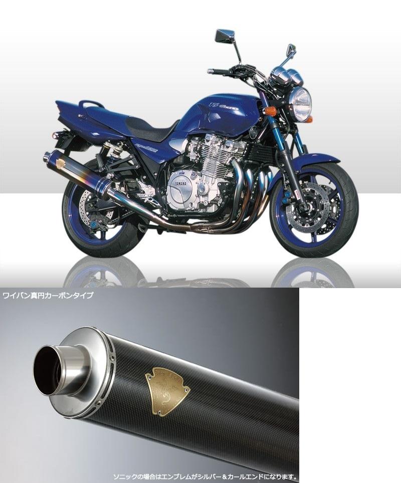 アールズギア rs gear WY01-02CF ワイバン ツインタイプマフラー カーボンサイレンサー XJR1200/XJR1300 マフラー