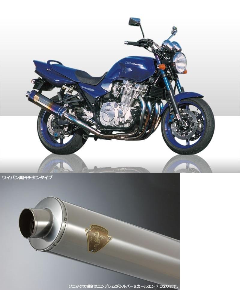 アールズギア rs gear WY01-02TI ワイバン ツインタイプマフラー チタンサイレンサー XJR1200/XJR1300 マフラー