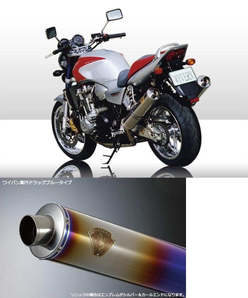 アールズギア SH09-02DB ソニック ツインタイプマフラー チタンドラッグブルーサイレンサー 毎週更新 新着セール CB1300SB CB1300SF gear マフラー rs