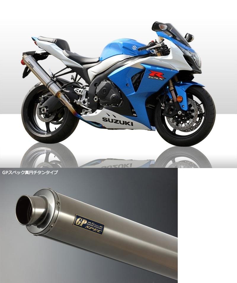 アールズギア rs gear GS08-03TI GPスペック スリップオンタイプマフラー チタンサイレンサー GSX-R1000 マフラー