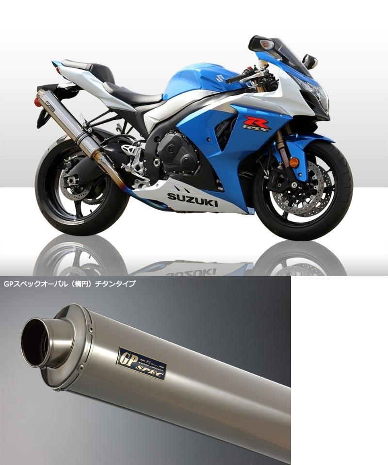 アールズギア rs gear GS08-03OT GPスペック スリップオンタイプマフラー チタンオーバルサイレンサー GSX-R1000 マフラー