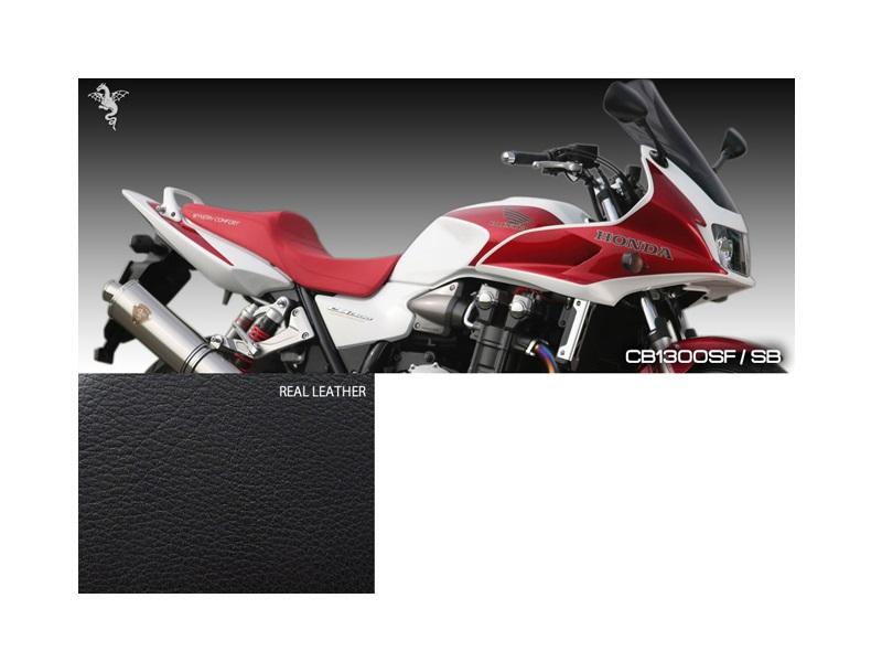 アールズギア rs gear CH07-RL00 ワイバンコンフォートシート リアルレザー 表皮:黒/ステッチ:赤 シート CB1300SF/CB1300SB