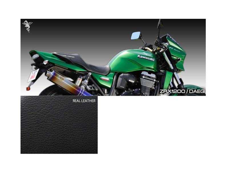 アールズギア rs gear CK05-RL00 ワイバンコンフォートシート リアルレザー 表皮:黒/ステッチ:緑 シート ZRX1100/ZRX1200/ZRX1200ダエグ