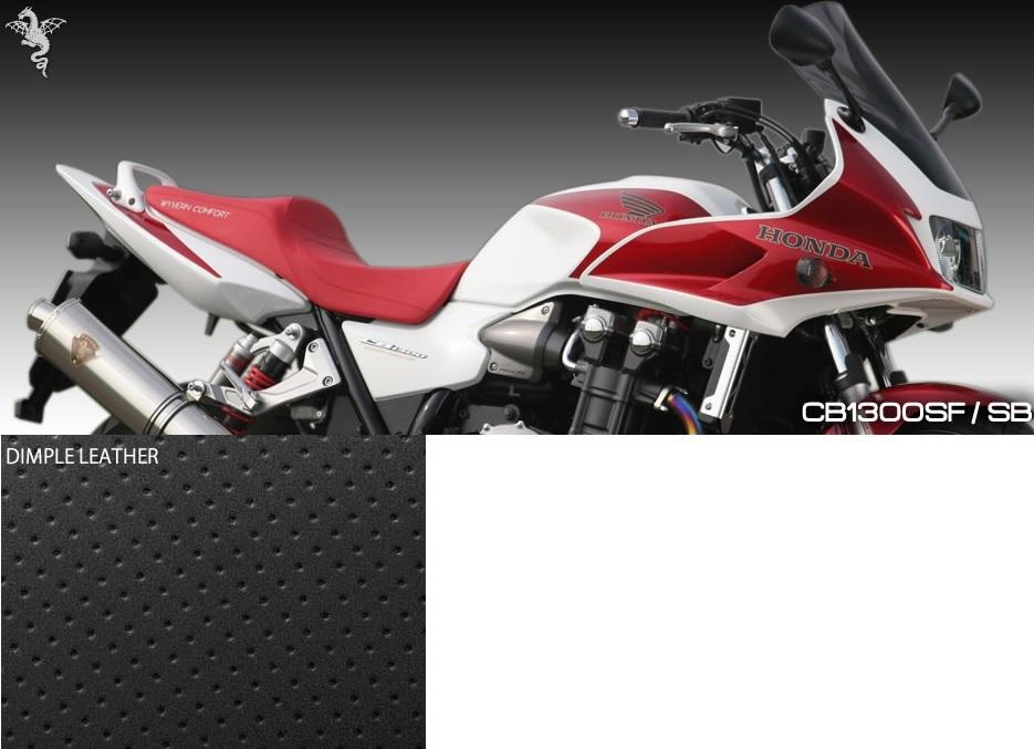 アールズギア rs gear CH07-RL01 ワイバンコンフォートシート レッドレザー 表皮:赤/ステッチ:赤 シート CB1300SF/CB1300SB