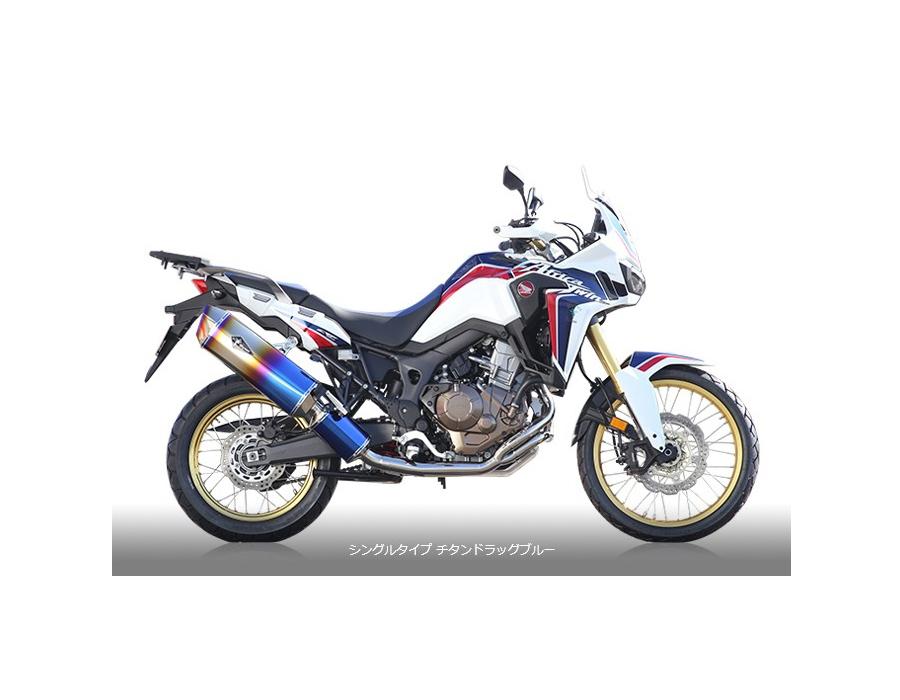 アールズギア RH23-01RD リアルスペック フルエキゾースト シングルタイプマフラー チタンドラッグブルーサイレンサー 希少 世界の人気ブランド CRF1000L アフリカツイン マフラー rs gear
