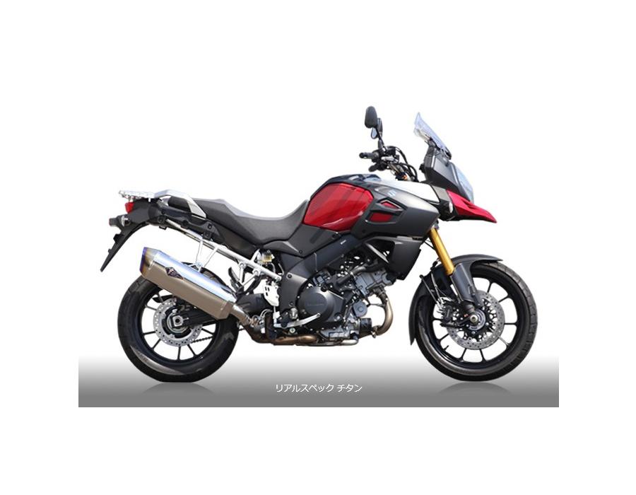 アールズギア rs gear RS12-03RT リアルスペック スリップオンタイプマフラー チタンサイレンサー V-STROM1000 ABS Vストローム1000 ABS マフラー