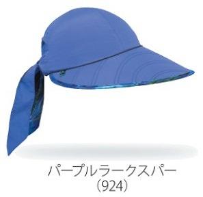サンデーアフタヌーン SUNDAY AFTERNOONS S2C43545 サンシーカーキャップ パープルラークスパー ワンサイズ(58cm) レディース 帽子 ハット 日除け