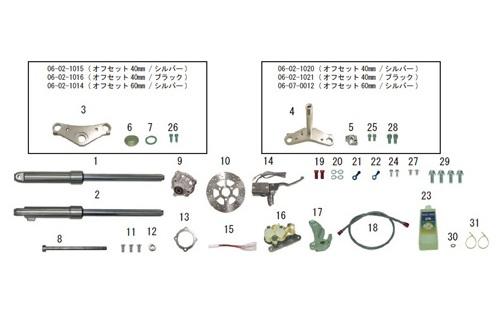SP武川 タケガワ 06-01-0116 φ27フロントフォークキット タイプ2 ディスクブレーキ 8インチ/ノーマルハンドル用 オフセット60mm シルバー モンキー/モンキーFI