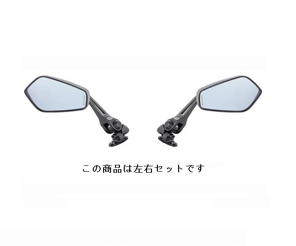 タナックス TANAX AEX7BLR カウリングミラー7 左右セット ブラック ミラー