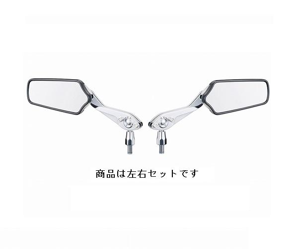 タナックス TANAX AM2-103-10LR 左右セット ガセットミラー 10mm 正ネジ ブラック/メッキ 左右 セット タナックス am2-103-10lr