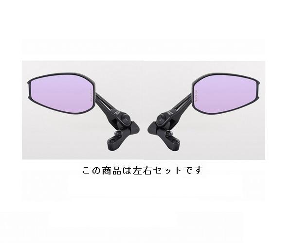 タナックス TANAX AOS4 ナポレオン シャークミラー4 左右セット ミラー 10mm 正ネジ 防眩鏡 RAYSAVE ブラック タナックス aos4
