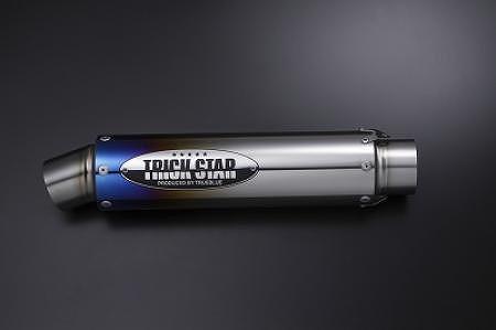 トリックスター ショットガンサイレンサー ストレートエンド チタン TS-ST-85300E-ST マフラー