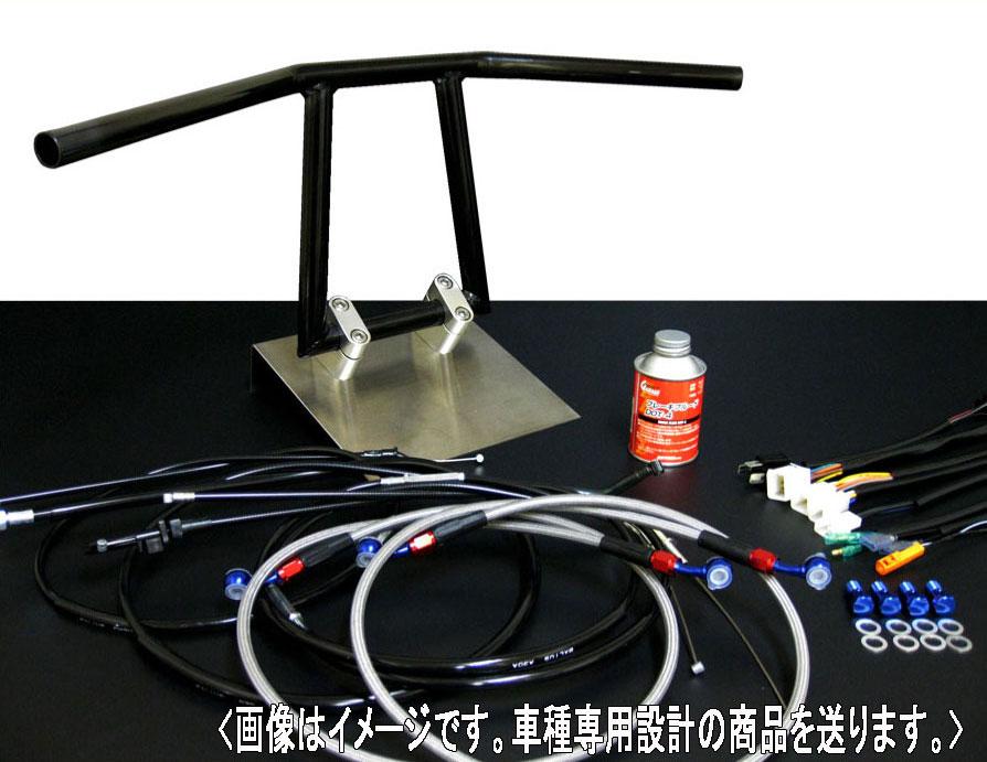 XJR400R アップハンドル 01-07 アローハンドル ブラックメッキ セット BK アップハン メッシュブレーキホース バーテックス XJR400 アップハンドル
