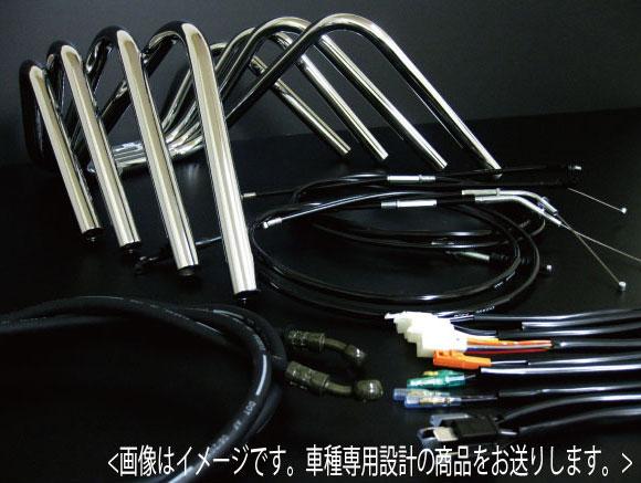 CBR400F アップハンドルに変更する為のハンドル ワイヤー ブレーキホース ハーネス等 最新アイテム フルコンプリートした お買い得なアップハンドルセット 売買 キット セット しぼりアップハンドル バーテックス アップハン アップハンドル BK