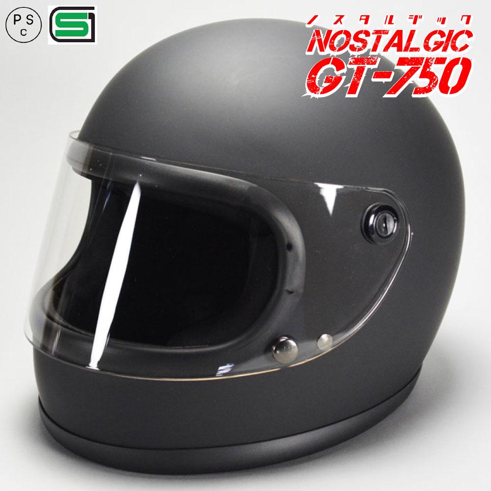 GT750 ヘルメット 族ヘル シールド おまけ付き マットブラック ノスタルジック GT-750 今だけ!!送料無料!!族ヘル ビンテージ ヘルメット GT750 族ヘル フルフェイス ノスタルジック GT-750