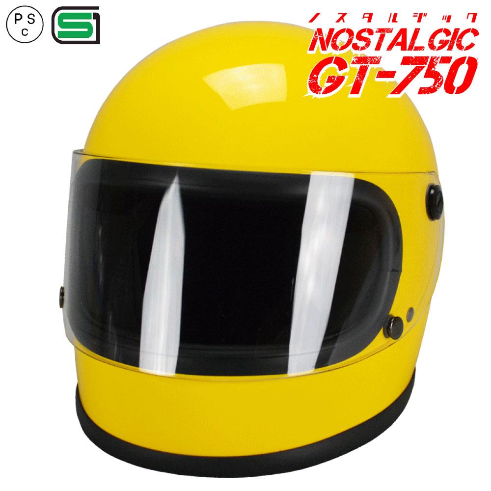 GT750 ヘルメット 族ヘル シールド おまけ付き イエロー ノスタルジック GT-750 今だけ!!送料無料!!族ヘル ビンテージ ヘルメット GT750 族ヘル フルフェイス ノスタルジック GT-750 黄色