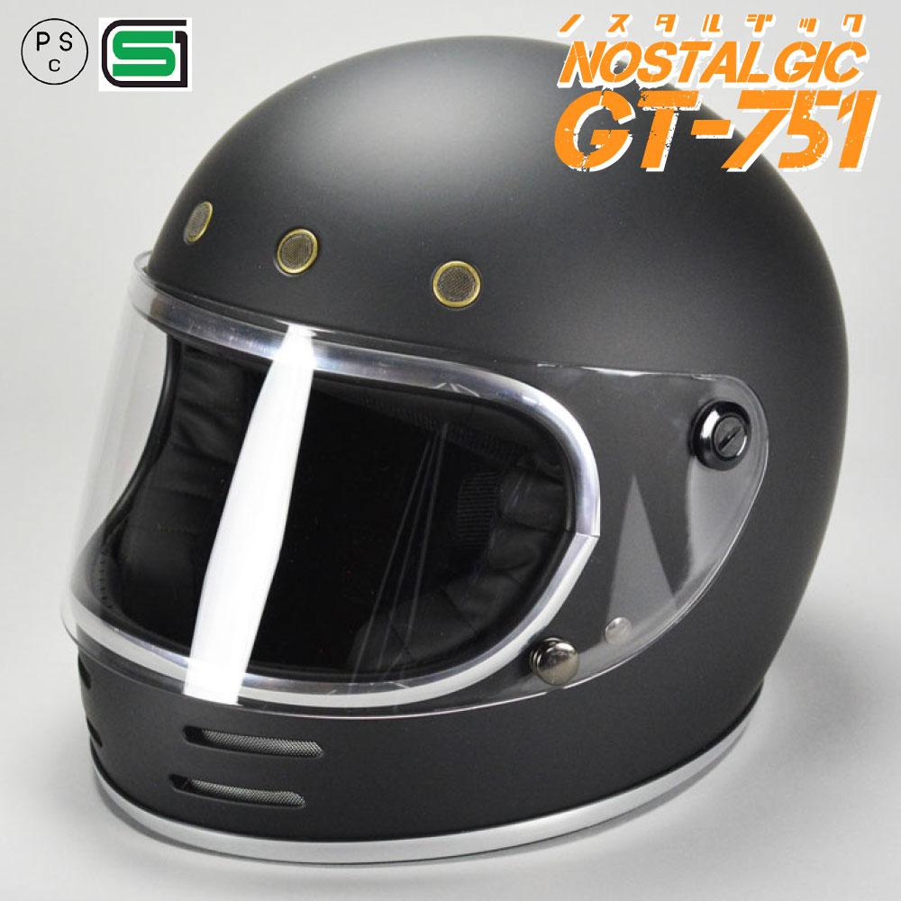 GT751 ヘルメット 族ヘル シールド おまけ付き マットブラック ノスタルジック GT-751 今だけ!!送料無料!!族ヘル ビンテージ ヘルメット GT751 族ヘル フルフェイス ノスタルジック GT-751