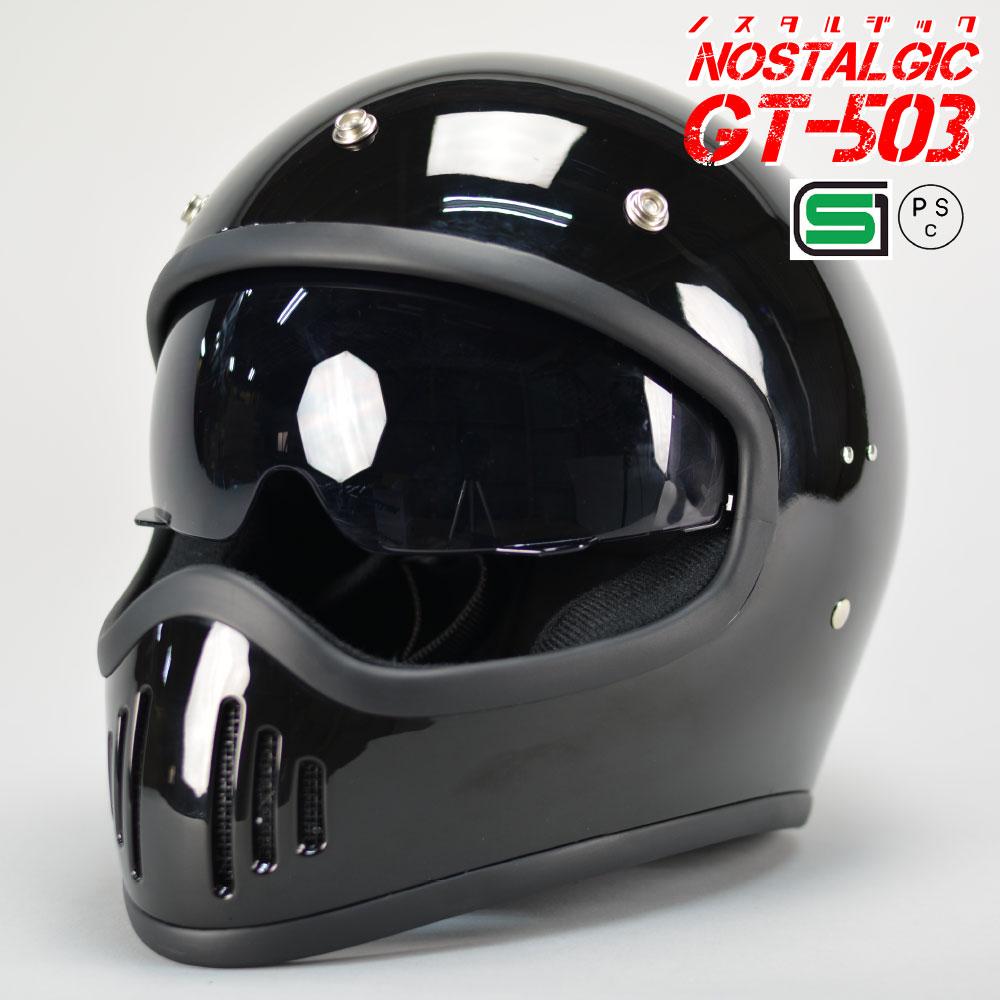 GT503 ヘルメット ブラック GT-503 今だけ!!送料無料!! ビンテージ ヘルメット GT503 フルフェイス GT-503