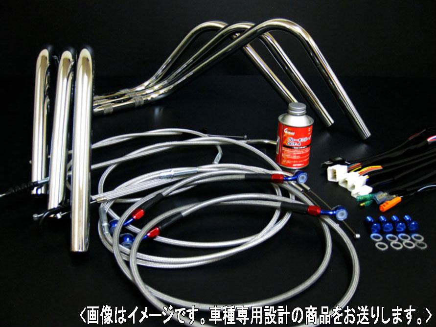 セット APE エイプ タイプD エイプ アップハンドル バーテックス APE アップハンドル ミニしぼりアップハン セット メッシュ