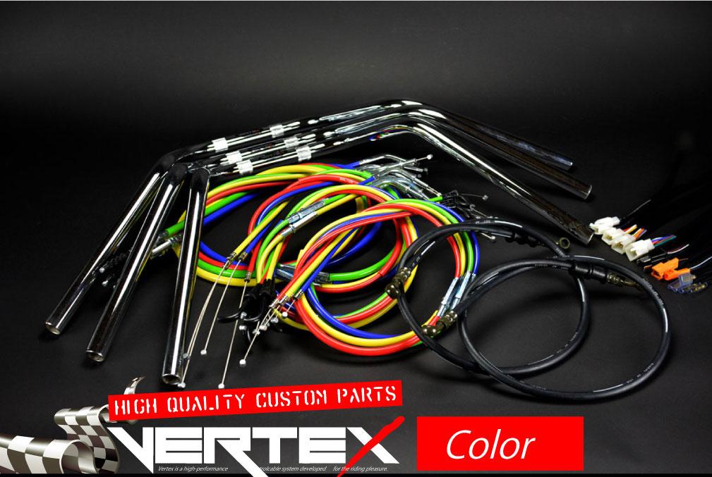 SR400 アップハンドル セット -87 オニハン レッド ブルー グリーン イエロー アップハン バーテックス SR400 アップハンドル