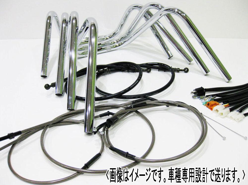CB750F アップハンドル セット RC04 しぼりアップハンドル ブラックメッシュ ダークメッシュアップハン バーテックス CB750F アップハンドル