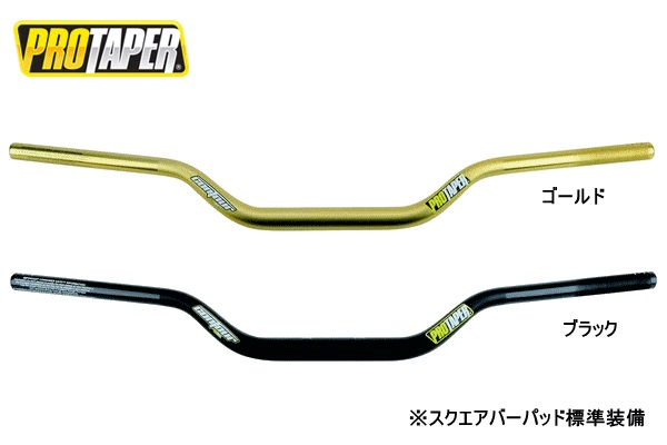 PRO TAPER プロテーパー 02-7964 CONTOUR ハンドルバー ハンドル 大径バー28.6mm WOODS LOW ゴールド WESTWOOD ウエストウッド
