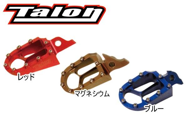 TALON タロン TFR004 フットペグ マグネシウム KXF250/KXF450 WESTWOOD ウエストウッド
