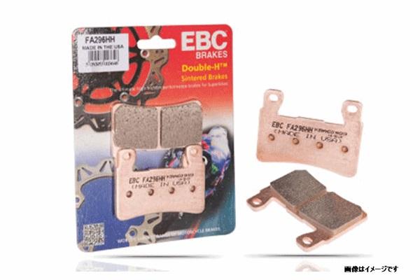 EBC イービーシー FA390HH FA-HH ブレーキパッド フロント WESTWOOD ウエストウッド