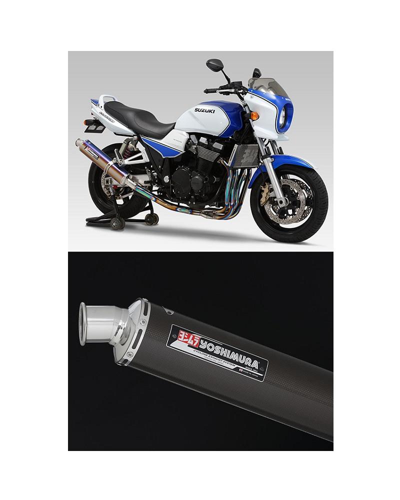 ヨシムラ 110-114F8292 機械曲チタンサイクロン マフラー TC/FIRE SPEC カーボンカバー GSX1400
