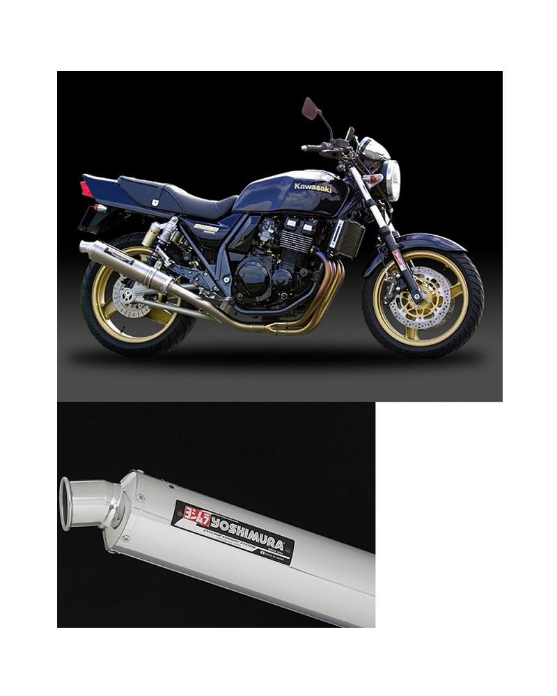 ヨシムラ 110-232-8254 機械曲チタンサイクロン マフラー TS ステンレスカバー ZRX400/ZRX400II