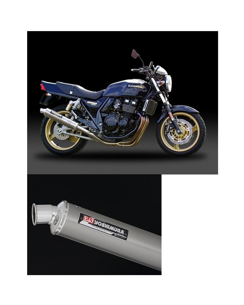 ヨシムラ 110-232-8284 機械曲チタンサイクロン マフラー TT チタンカバー ZRX400/ZRX400II