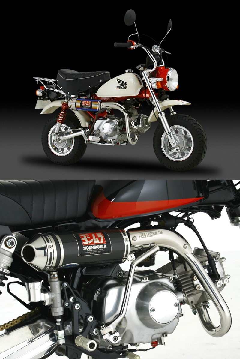 Yoshimura 110 401 5k90 Cyclone Type 7 Monster Tail Scarf Sc Carbon Cover Monkey