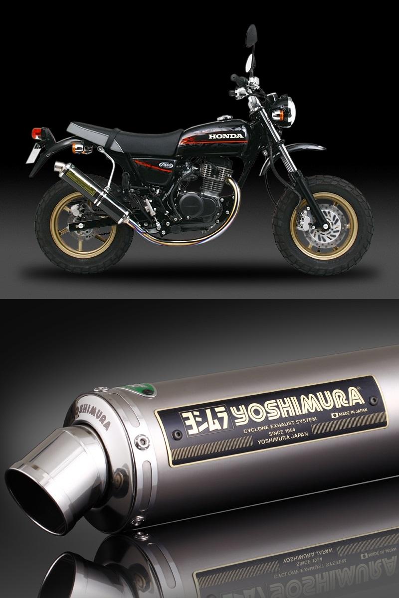 ヨシムラ 110-406-8881 手曲チタンサイクロン マフラー TT チタンカバー エイプ50/ エイプ100