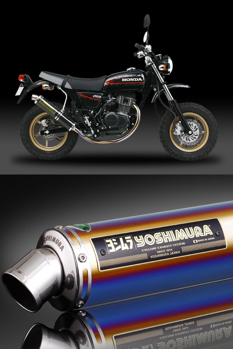 ヨシムラ 110-406-8881B 手曲チタンサイクロン マフラー TTB チタンブルーカバー エイプ50/ エイプ100