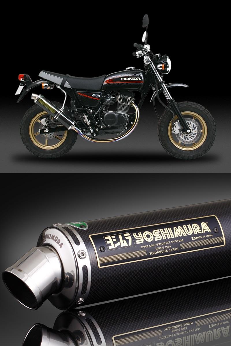 ヨシムラ 110-406-8891 手曲チタンサイクロン マフラー TC カーボンカバー エイプ50/ エイプ100