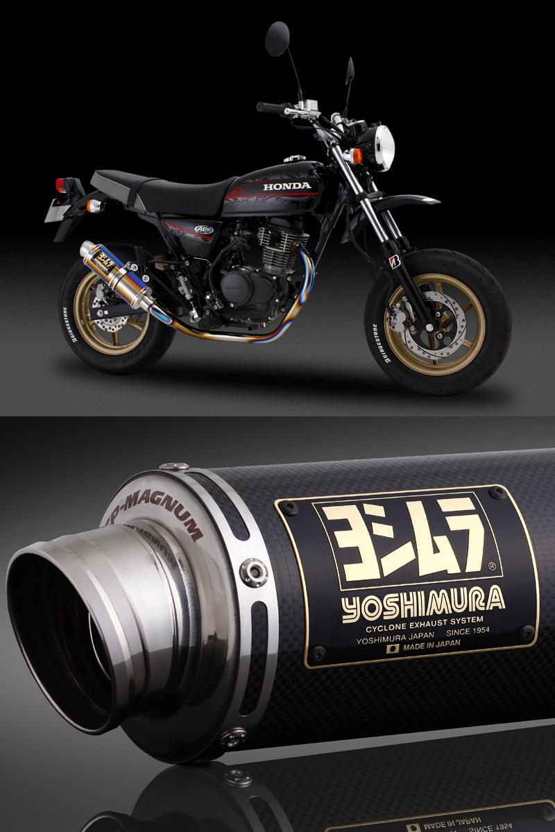 ヨシムラ 110-406-8U90 機械曲チタンサイクロン GP-MAGNUM マフラー TC カーボンカバー TYPE-D エイプ100 タイプD