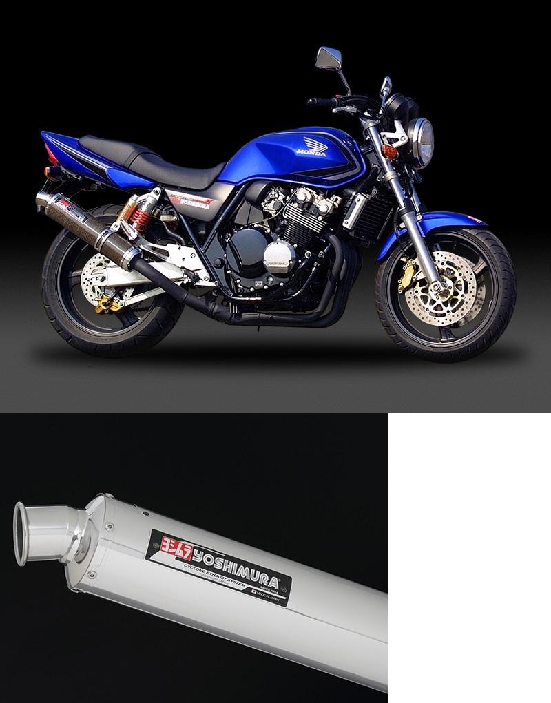 ヨシムラ 110-445-5452 スリップオン サイクロン マフラー SS ステンレスカバー CB400SB/CB400SF/CBR400RR