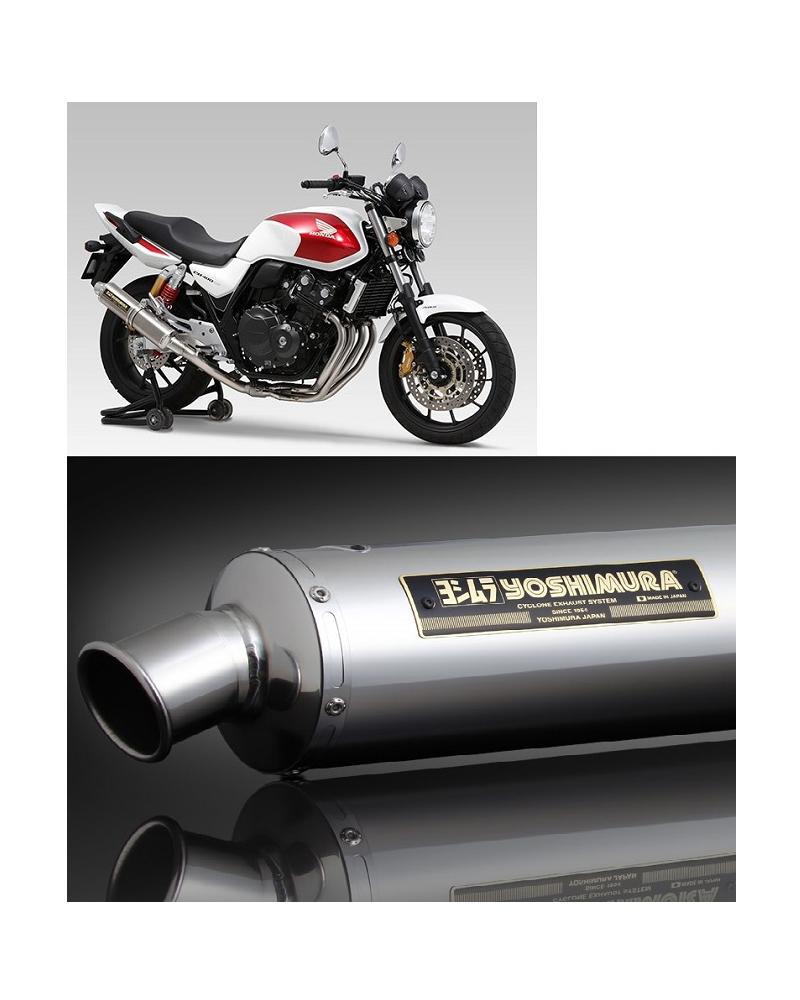 ヨシムラ 110-458-8250 機械曲チタンサイクロン マフラー ABS付車両対応 TS ステンレスカバー CB400SB/CB400SB REVO/CB400SF/CB400SF REVO