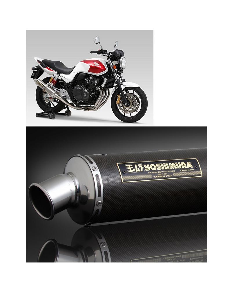 ヨシムラ 110-458-8290 機械曲チタンサイクロン マフラー ABS付車両対応 TC カーボンカバー CB400SB/CB400SB REVO/CB400SF/CB400SF REVO