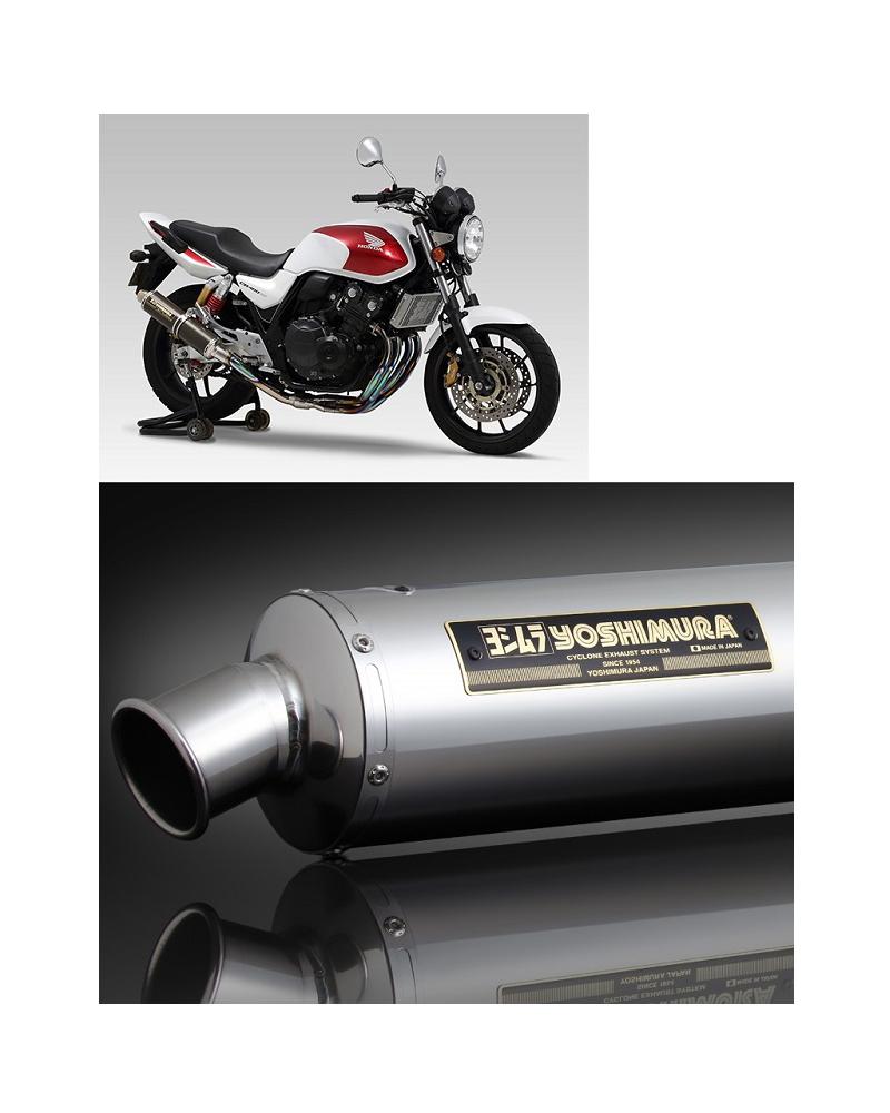 ヨシムラ 110-458F8250 機械曲チタンサイクロン マフラー ABS付車両対応 TS/FIRE SPEC ステンレスカバー CB400SB/CB400SB REVO/CB400SF/CB400SF REVO