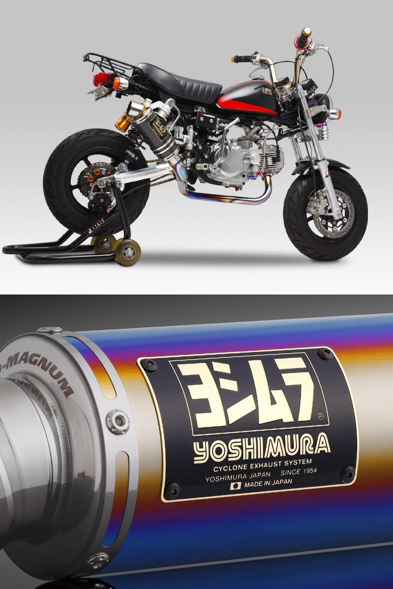 Yoshimura 150 401f8u80b Racing Titanium Cyclone Gp Magnum Scarf Ttb Fire Spec Titanium Blue Cover Monkey