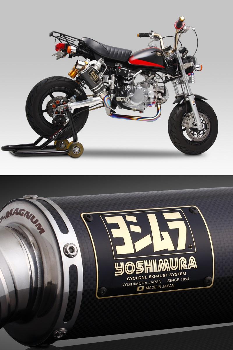 ヨシムラ 150-401F8U90 レーシングチタンサイクロン GP-MAGNUM マフラー TC/FIRE SPEC カーボンカバー モンキー