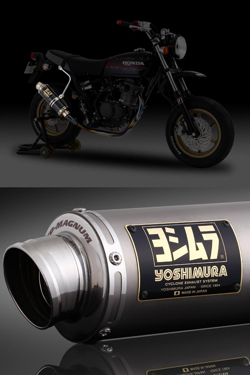 ヨシムラ 156-406R8U80 レーシングサイクロン コンバージョンキット サイレンサー T チタンカバー エイプ100