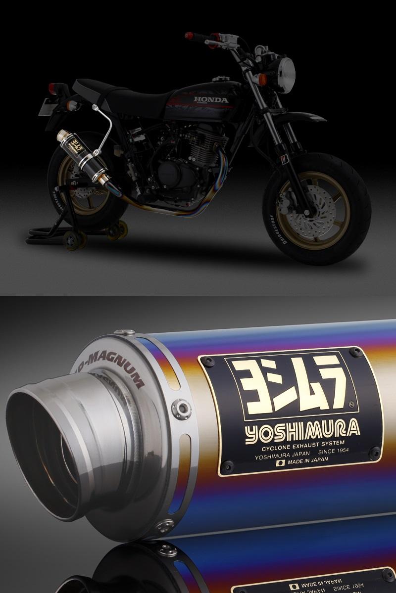 ヨシムラ 156-406R8U80B レーシングサイクロン コンバージョンキット サイレンサー TB チタンブルーカバー エイプ100