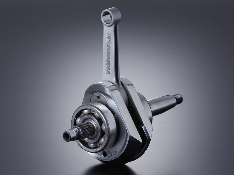 ヨシムラ 250-406-A200 H-BEAMクランクシャフト125 100ccベース用 エイプ50/ エイプ100/NSF100/XR50モタード/XR100モタード